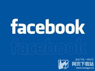 facebook手机版下载