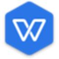 2020WPSOffice安装包下载